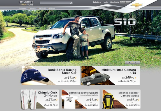 Site Chevrolet Fan Store